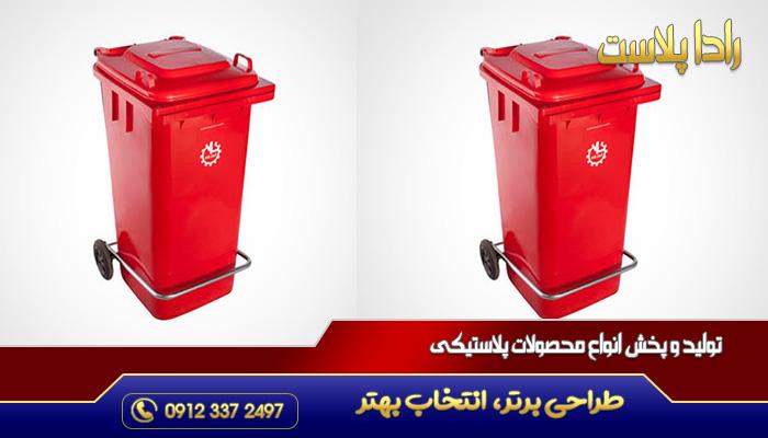 قیمت سطل زباله پلاستیکی
