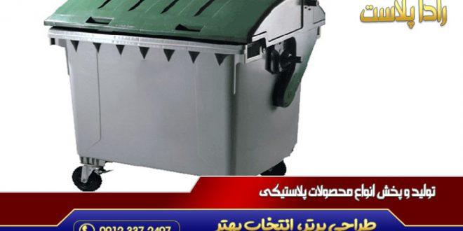 سطل زباله مکانیزه پلاستیکی